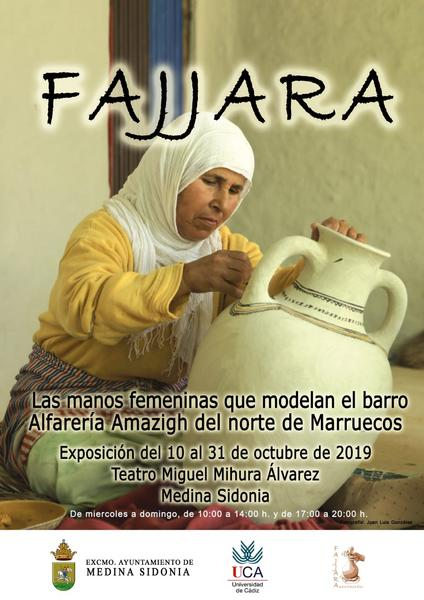 sites/default/files/2019_AGENDA/exposiciones/fajjara-medina.jpg